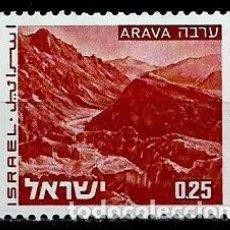 Sellos: ISRAEL MICHEL: 0623X-(1974) (PAISAJES DE ISRAEL) NUEVO CON CH. Lote 168629340