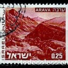 Sellos: ISRAEL MICHEL: 0623X-(1974) (PAISAJES DE ISRAEL) USADO. Lote 168629400