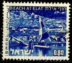 ISRAEL MICHEL: 0624X-(1974) (PAISAJES DE ISRAEL) USADO (Sellos - Extranjero - Asia - Israel)