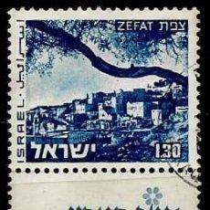 Sellos: ISRAEL MICHEL: 0625YII-(1974) (VARIEDAD: UNA BANDA DE FOSFORO ) (PAISAJES DE ISRAEL) USADO. Lote 168629820
