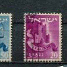 Sellos: SELLOS DE ISRAEL . Lote 168992640