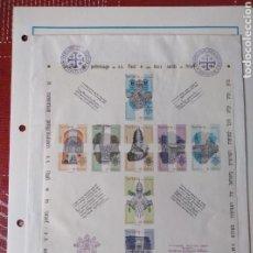 Sellos: HOJA RECUERDO VISITA PABLO VI 1964 A ISRAEL. Lote 169018486
