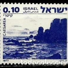 Sellos: ISRAEL MICHEL: 0719-(1977) (PAISAJES DE ISRAEL) NUEVO. Lote 169115120