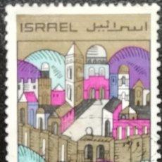 Sellos: 1968. VARIOS. ISRAEL. 368. VISTA DE LA CIUDAD VIEJA DE JERUSALÉN. USADO.. Lote 169930072