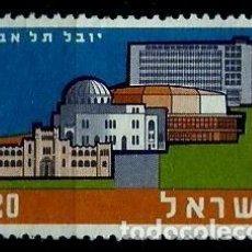 Sellos: ISRAEL MICHEL: 0177-(1959) (ANIVERSARIO DE TEL AVIV) USADO. Lote 170117540