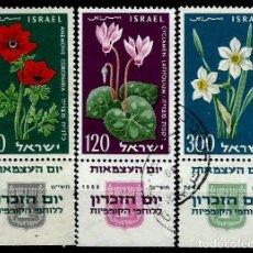 Sellos: ISRAEL MICHEL: 0179/181-(1959) (ANIVERSARIO DEL ESTADO HEBREO - FLORES) (CON TAB) USADO. Lote 170118504