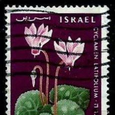 Sellos: ISRAEL MICHEL: 0180-(1959) (ANIVERSARIO DEL ESTADO HEBREO - CYCLAMEN) USADO. Lote 170118880
