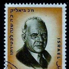 Sellos: ISRAEL MICHEL: 0182-(1959) (HAYIM NAHMAN BIALIK) (CON TAB) USADO. Lote 170119156
