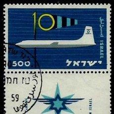 Sellos: ISRAEL MICHEL: 0183-(1959) (BRISTOL BRITANNIA Y MANGA DE VIENTO) (CON TAB) USADO. Lote 170119508