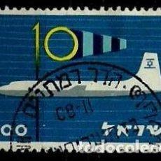 Sellos: ISRAEL MICHEL: 0183-(1959) (BRISTOL BRITANNIA Y MANGA DE VIENTO) USADO. Lote 170119552