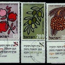 Sellos: ISRAEL MICHEL: 0184/186-(1959) (AÑO NUEVO HEBREO - FRUTOS) (CON TAB) USADO. Lote 170120120