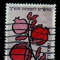 Sellos: ISRAEL MICHEL: 0184-(1959) (AÑO NUEVO HEBREO - GRANADA) (CON TAB) USADO. Lote 170120324