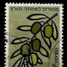 Sellos: ISRAEL MICHEL: 0185-(1959) (AÑO NUEVO HEBREO - ACEITUNAS) USADO. Lote 170120608