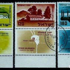 Sellos: ISRAEL MICHEL: 0187/189-(1959) (JUBILEO DE MERHAVYA) (CON TAB) USADO. Lote 170120904
