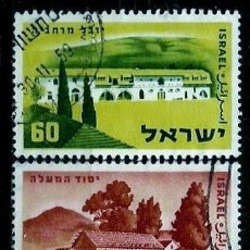Sellos: ISRAEL MICHEL: 0187/189-(1959) (JUBILEO DE MERHAVYA) USADO. Lote 170121052