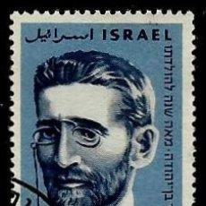 Sellos: ISRAEL MICHEL: 0190-(1959) (ELIEZER BEN‑YEHUDA) (CON TAB) USADO. Lote 170121236