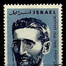 Sellos: ISRAEL MICHEL: 0190-(1959) (ELIEZER BEN‑YEHUDA) USADO. Lote 170121300