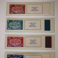 Sellos: ISRAEL - CORREO 1948 - BANDELETA COMPLETA ** MNH. Lote 171443767