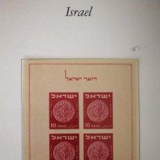 Sellos: 1948 ISRAEL - TABUL ORIGINAL 16A - **MNH. Lote 171446164
