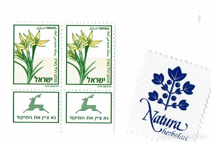 2 SELLOS ISRAEL (Sellos - Extranjero - Asia - Israel)