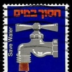 Sellos: ISRAEL MICHEL: 1084-(1988) (ECONOMÍA DEL AGUA ¡AHORRAR AGUA!) (USADO). Lote 173474465