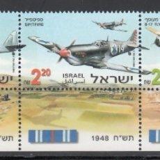 Francobolli: ISRAEL, 1998 YVERT Nº 1405 / 1407 /**/, AVIONES USADOS EN LA GUERRA DE LA INDEPENDENCIA. Lote 173533819