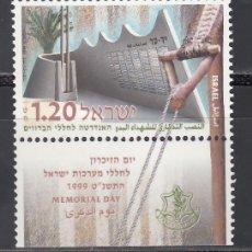 Sellos: ISRAEL, 1999 YVERT Nº 1448 /**/, MEMORIAL A LOS SOLDADOS BEDUINOS, RISH LAKISH. Lote 173534620