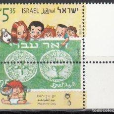 Selos: ISRAEL, 1999 YVERT Nº 1459 /**/, COLECCIONANDO SELLOS. . Lote 173535160