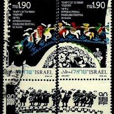 Sellos: ISRAEL MICHEL:1160/61-(1990) (FESTIVAL INTERNACIONAL DE FOLKLORE EN HAIFA) (CON TAB) (USADO). Lote 173673389