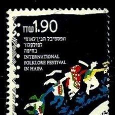Sellos: ISRAEL MICHEL:1160-(1990) (FESTIVAL INTERNACIONAL DE FOLKLORE EN HAIFA) (USADO). Lote 173673468