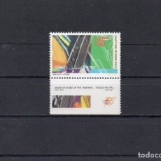 Timbres: ISRAEL 1996, YVERT 1341, MNH-SC. Lote 38501761