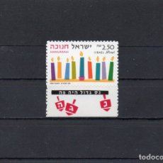 Timbres: ISRAEL 1996, YVERT 1342, MNH-SC. Lote 38501774