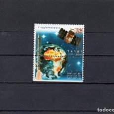 Timbres: ISRAEL 1996, YVERT 1344, MNH-SC. Lote 38501803