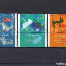 Timbres: ISRAEL 1996, YVERT 1346-48, MNH-SC. Lote 38501815