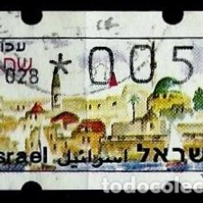 Sellos: ISRAEL MICHEL: AT8-(1994) (ATM-KLUSENDORFF) (AKKO) (0.05) (USADO). Lote 175296965