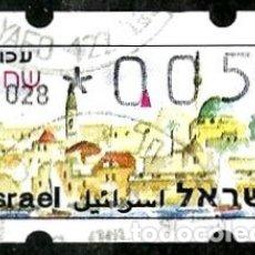 Sellos: ISRAEL MICHEL: AT8-(1994) (ATM-KLUSENDORFF) (AKKO) (0.05) (USADO). Lote 175297003
