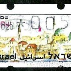 Sellos: ISRAEL MICHEL: AT8-(1994) (ATM-KLUSENDORFF) (AKKO) (0.05) (USADO). Lote 175297035