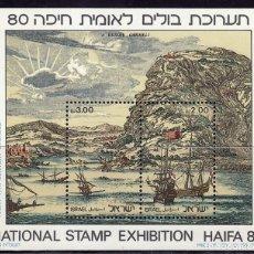 Sellos: SELLOS ISRAEL 1980 EXPOSICIÓN NACIONAL HAIFA 80 HB 20 2V. B. Lote 177336644
