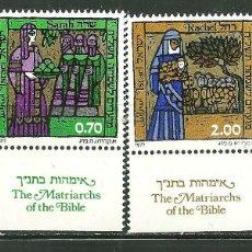 Sellos: ISRAEL 1977 IVERT 648/51 *** NAVIDAD - MUJERES DE LOS PATRIARCAS DE LA BIBLIA. Lote 236540430