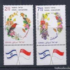 Sellos: ISRAEL 2019 EMISION CONJUNTA ISRAEL - SINGAPUR. Lote 178231423