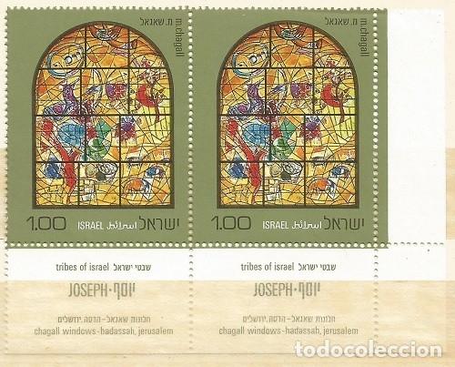 ISRAEL - SERIE VENTANAS DE IGLESIA DEL BLOQUES EN 2 CON BORDES LATERALES Y ABAJO - NUEVOS (Sellos - Extranjero - Asia - Israel)
