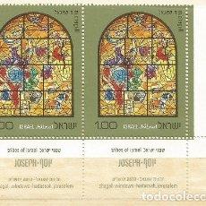 Sellos: ISRAEL - SERIE VENTANAS DE IGLESIA DEL BLOQUES EN 2 CON BORDES LATERALES Y ABAJO - NUEVOS. Lote 182426348