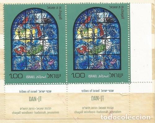 Sellos: ISRAEL - SERIE VENTANAS DE IGLESIA DEL BLOQUES EN 2 CON BORDES LATERALES Y ABAJO - NUEVOS - Foto 3 - 182426348