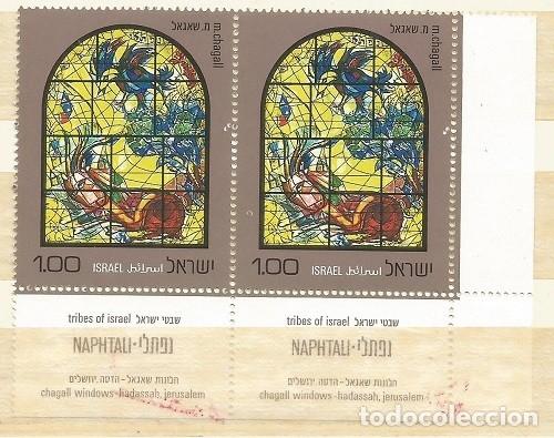 Sellos: ISRAEL - SERIE VENTANAS DE IGLESIA DEL BLOQUES EN 2 CON BORDES LATERALES Y ABAJO - NUEVOS - Foto 4 - 182426348