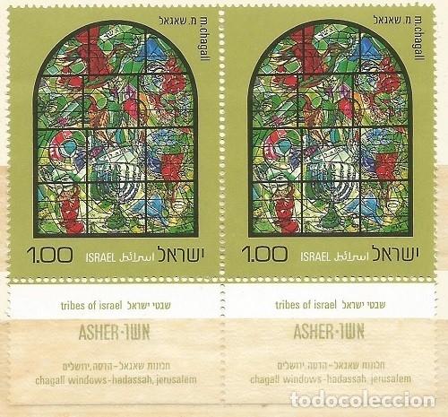 Sellos: ISRAEL - SERIE VENTANAS DE IGLESIA DEL BLOQUES EN 2 CON BORDES LATERALES Y ABAJO - NUEVOS - Foto 5 - 182426348