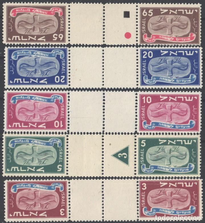 ISRAEL, 1948 YVERT Nº 10A / 14A, /**/, SIN FIJASELLOS (Sellos - Extranjero - Asia - Israel)