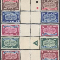Sellos: ISRAEL, 1948 YVERT Nº 10A / 14A, /**/, SIN FIJASELLOS. Lote 183995056