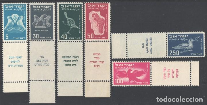 ISRAEL, AÉREO 1950 YVERT Nº 1 / 6 /**/, BANDELETA + TAB, SIN FIJASELLOS (Sellos - Extranjero - Asia - Israel)