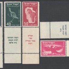 Sellos: ISRAEL, AÉREO 1950 YVERT Nº 1 / 6 /**/, BANDELETA + TAB, SIN FIJASELLOS. Lote 183995402
