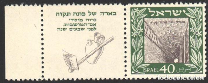 ISRAEL, 1949 YVERT Nº 17 /**/, BANDELETA + TAB, SIN FIJASELLOS (Sellos - Extranjero - Asia - Israel)